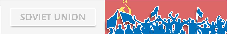 Soviet Union/ USSR