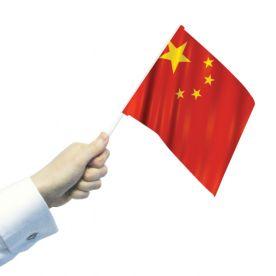 China Hand Flags
