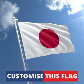 Custom Japan Flag