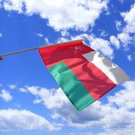 Oman Hand Waving Flag
