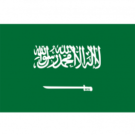 Big Saudi Arabia Flag