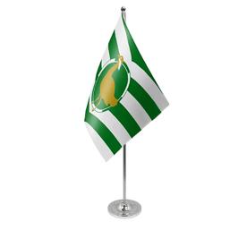 Wiltshite table flag satin
